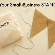 How To Help Your Small Business Stand Out