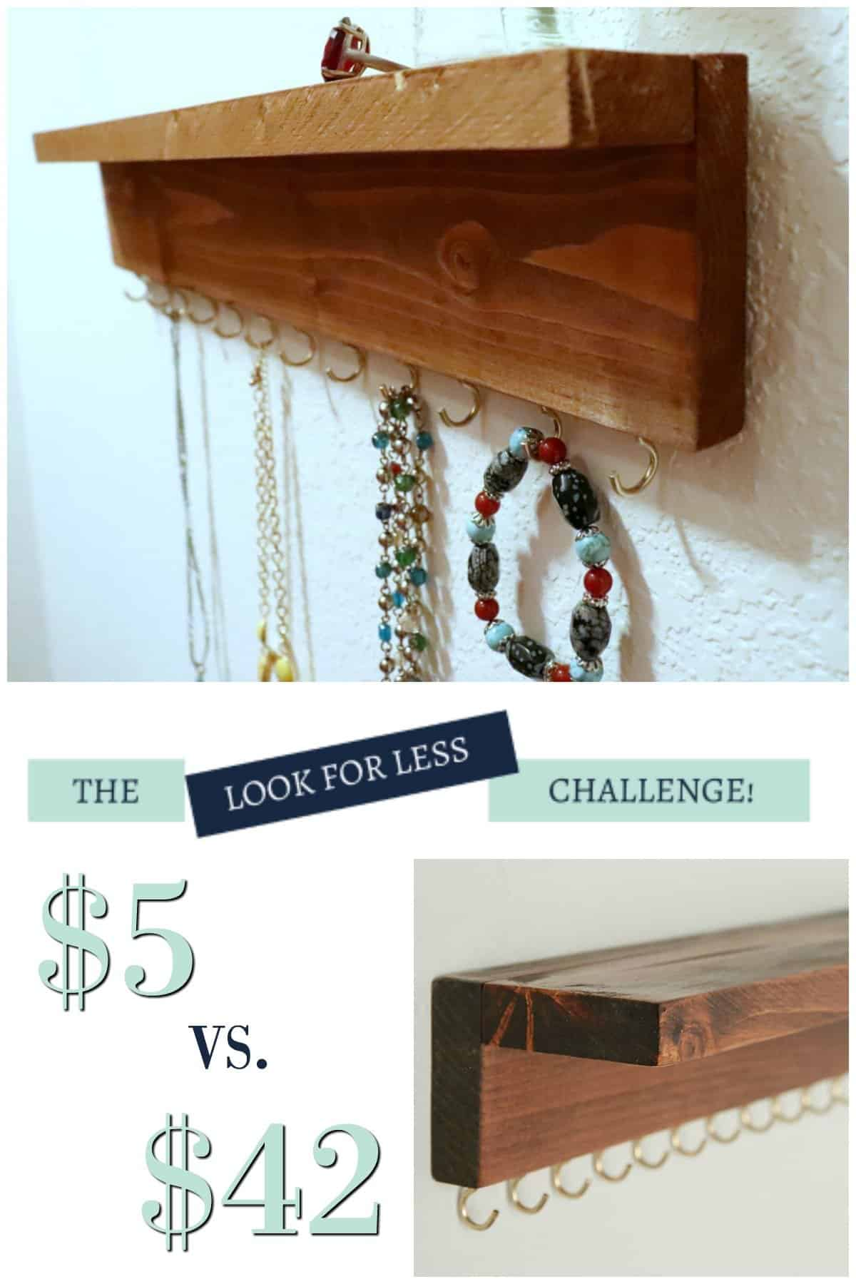 jewelry organizer knock off. get the look for less