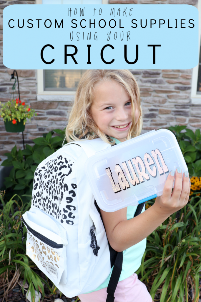 custom school supplies with Cricut